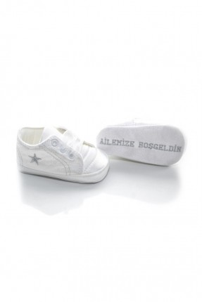 حذاء بيبي نقشة نجمة - ابيض