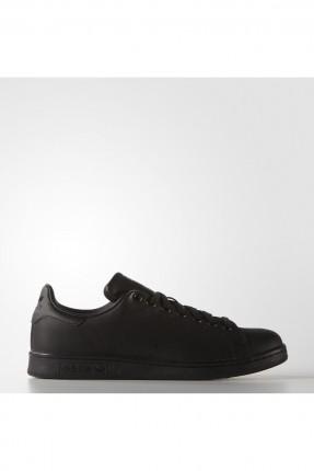 حذاء نسائي adidas
