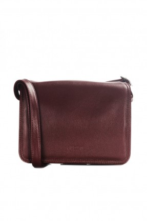 حقيبة يد نسائية جلد - خمري