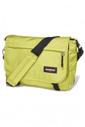 حقيبة كتف - اصفر
