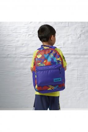 حقيبة ظهر اطفال