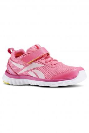 حذاء اطفال Reebok - وردي