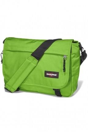 حقيبة مدرسة - اخضر
