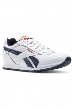 حذاء اطفال Reebok - ابيض
