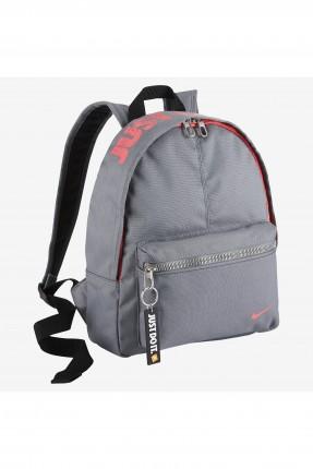 حقيبة ظهر اطفال بناتي رياضي NIKE - رمادي