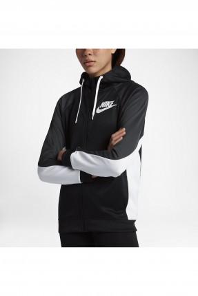 جاكيت نسائي رياضي Nike