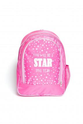 حقيبة ظهر اطفال بناتي - فوشيا