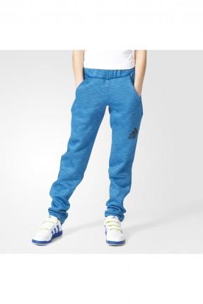 بنطال اطفال ولادي adidas - ازرق